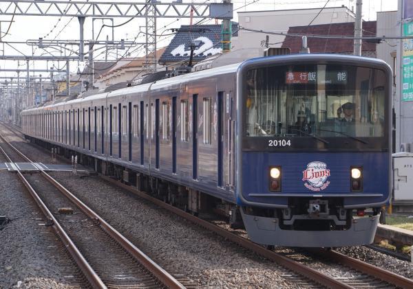 2018-02-04 西武20104F 急行飯能行き 2137レ