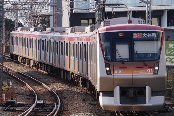 2018-02-06 東急6101F 急行大井町行き