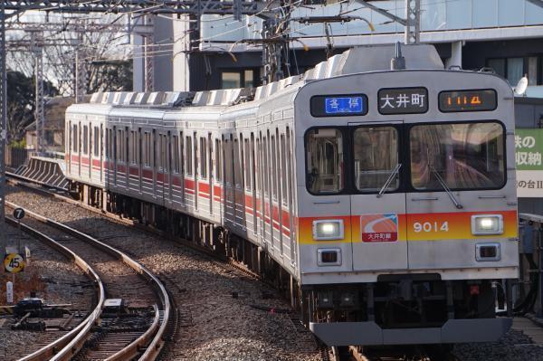 2018-02-06 東急9014F 各停大井町行き