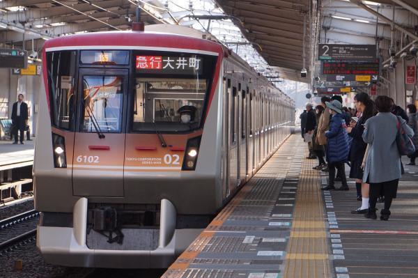 2018-02-10 東急6102F 急行大井町行き