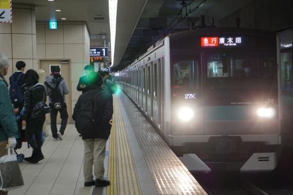 2018-02-16 マト11編成 急行唐木田行き