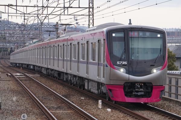 2018-02-16 京王5735F 特急新宿行き