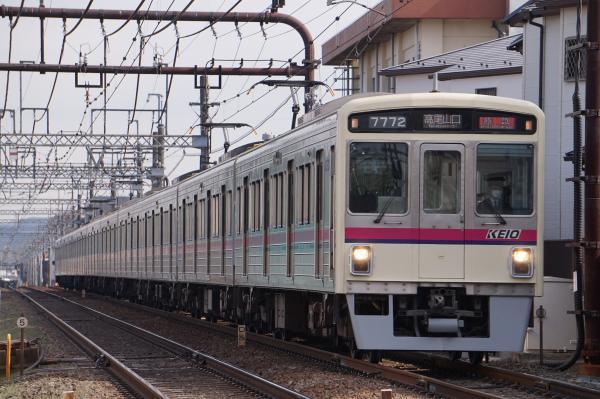 2018-02-16 京王7722F 特急高尾山口行き