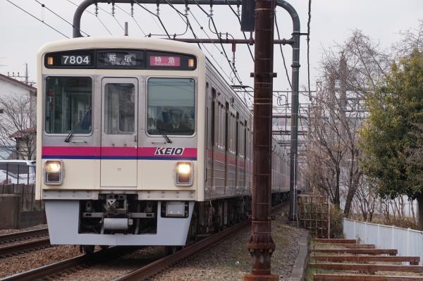 2018-02-16 京王7804F_7704F 特急新宿行き