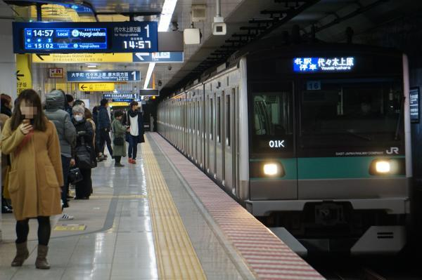 2018-02-18 マト16編成 各駅停車代々木上原行き