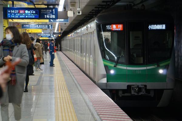 2018-02-18 メトロ16101F 急行唐木田行き1