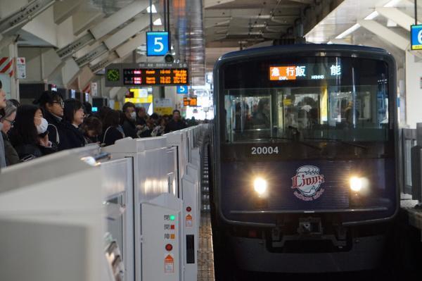 2018-02-18 西武20104F 急行飯能行き 4132レ