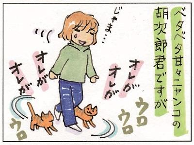 ④ドライボーイ 1-3
