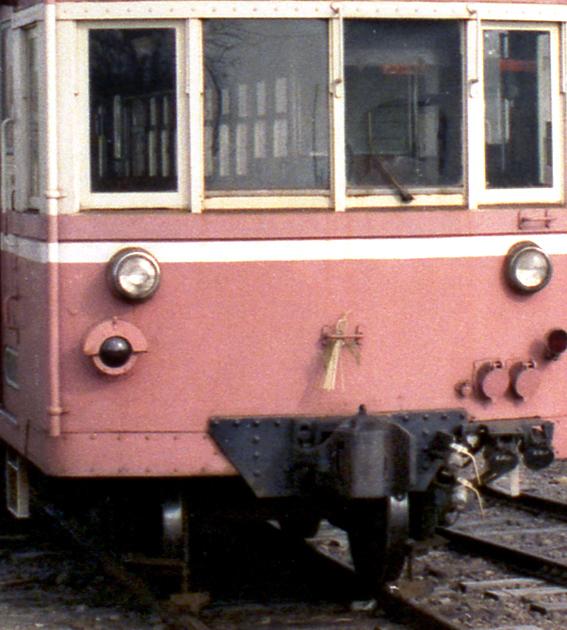 別府鉄道 キハ101