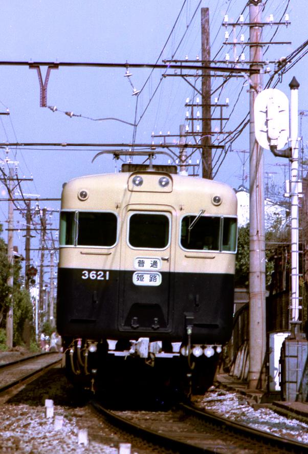 山陽電車3621 旧塗装