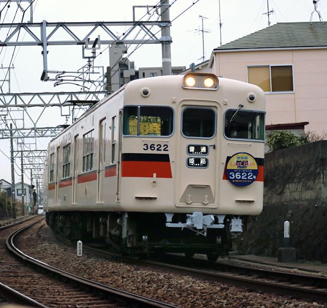 228SY18.jpg