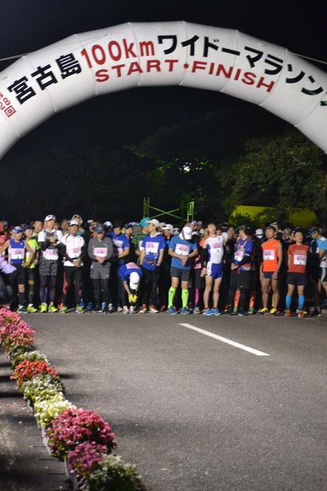 宮古島ワイドーマラソン2018