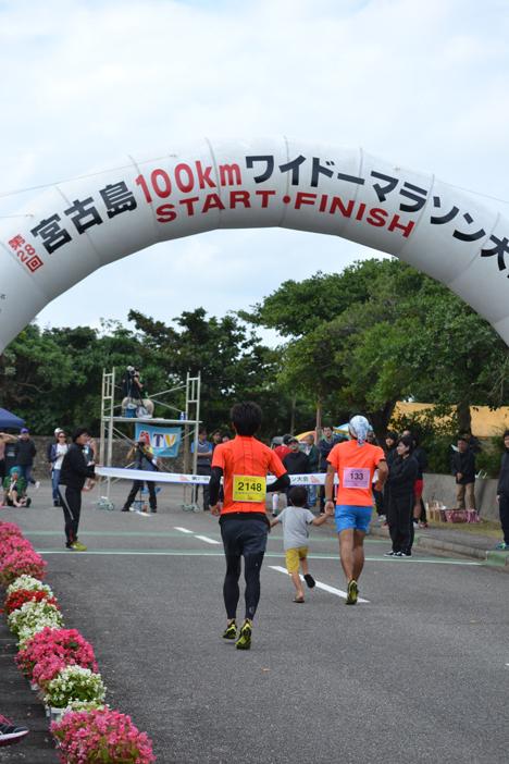 宮古島ワイドーマラソン2018 ゴール