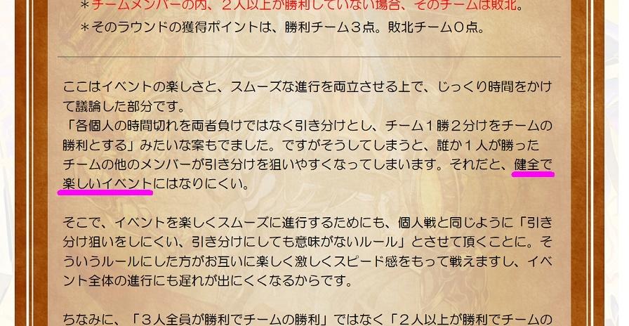 Screenshot-2017-12-28 クリエイターズ・レター Vol 21 デュエル・マスターズ