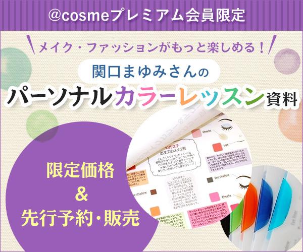 sekiguchi-600x500.jpg