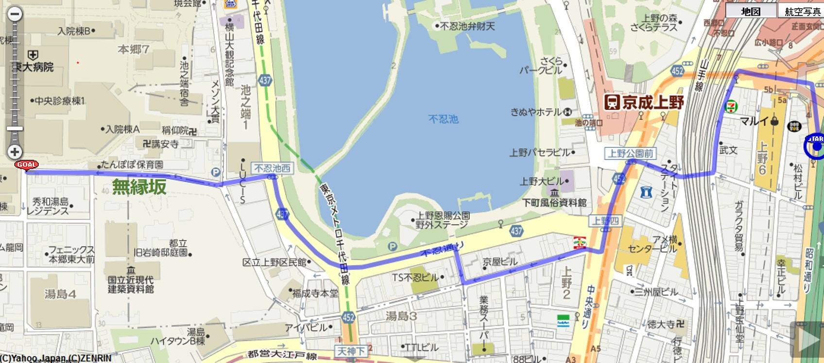 上野→東大病院(無縁坂)