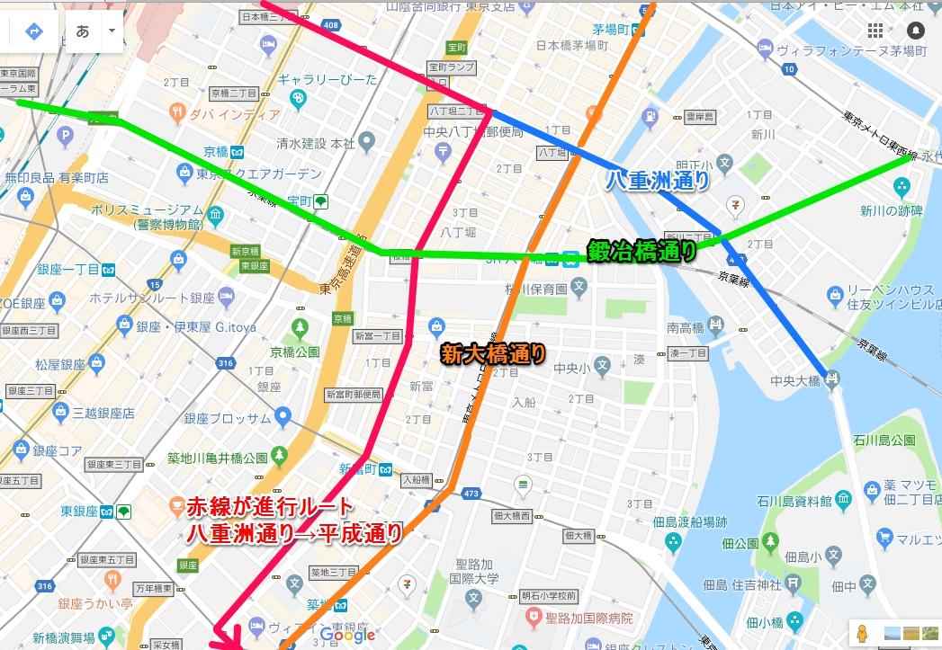八重洲 → 晴海(平成通り)