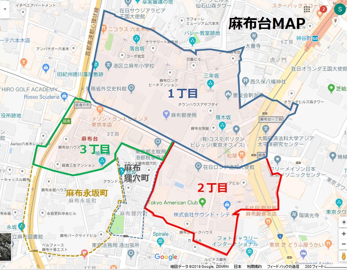 麻布台MAP