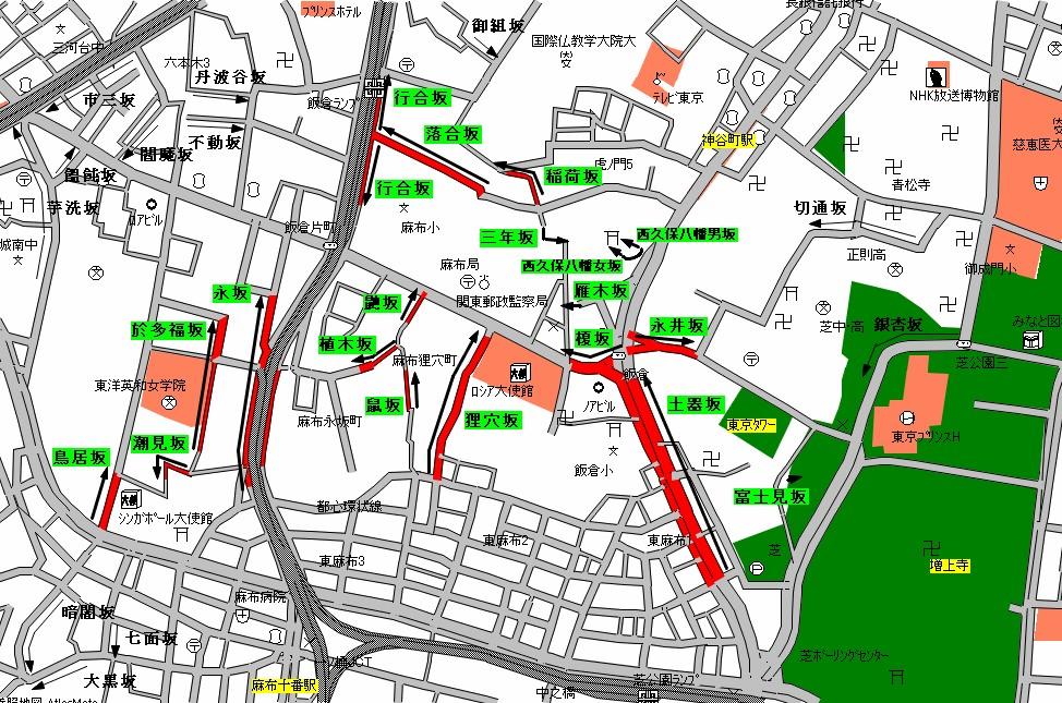 麻布台の坂道MAP