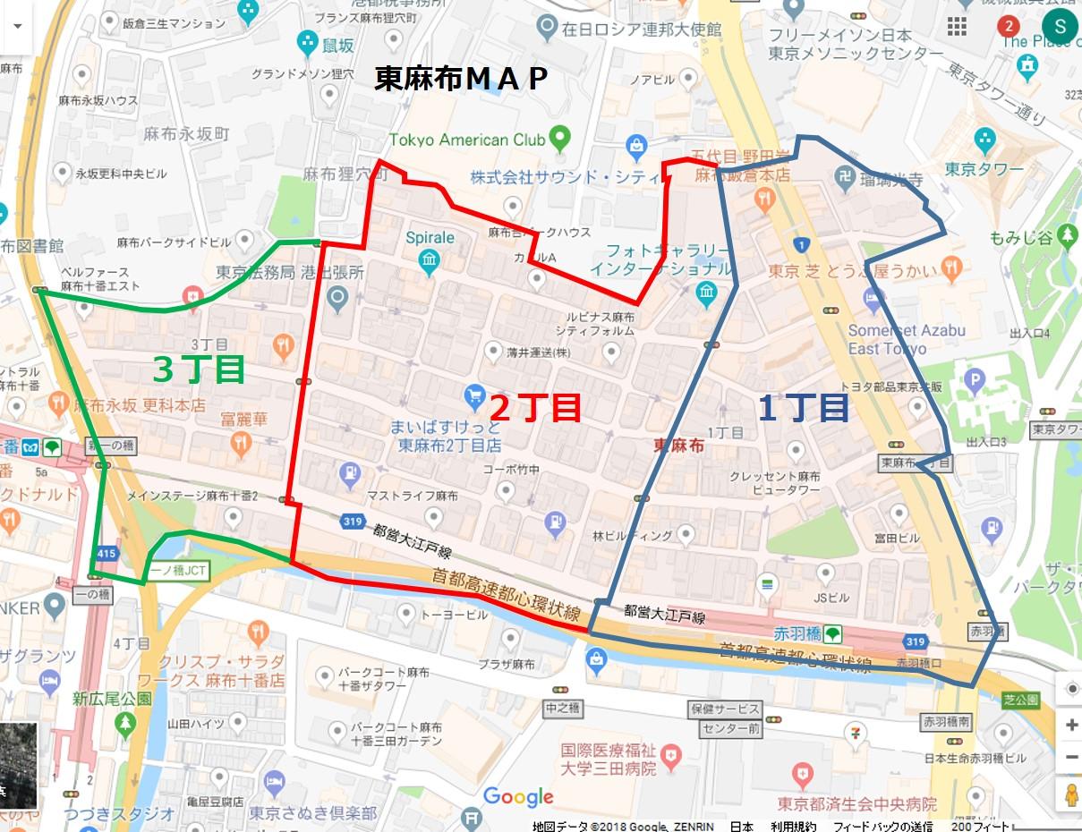 東麻布拡大MAP