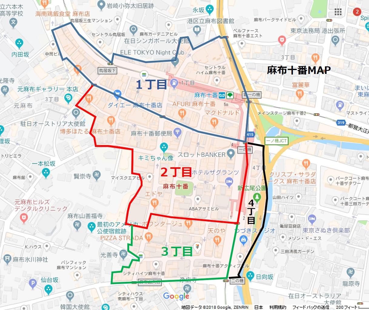 麻布十番MAP