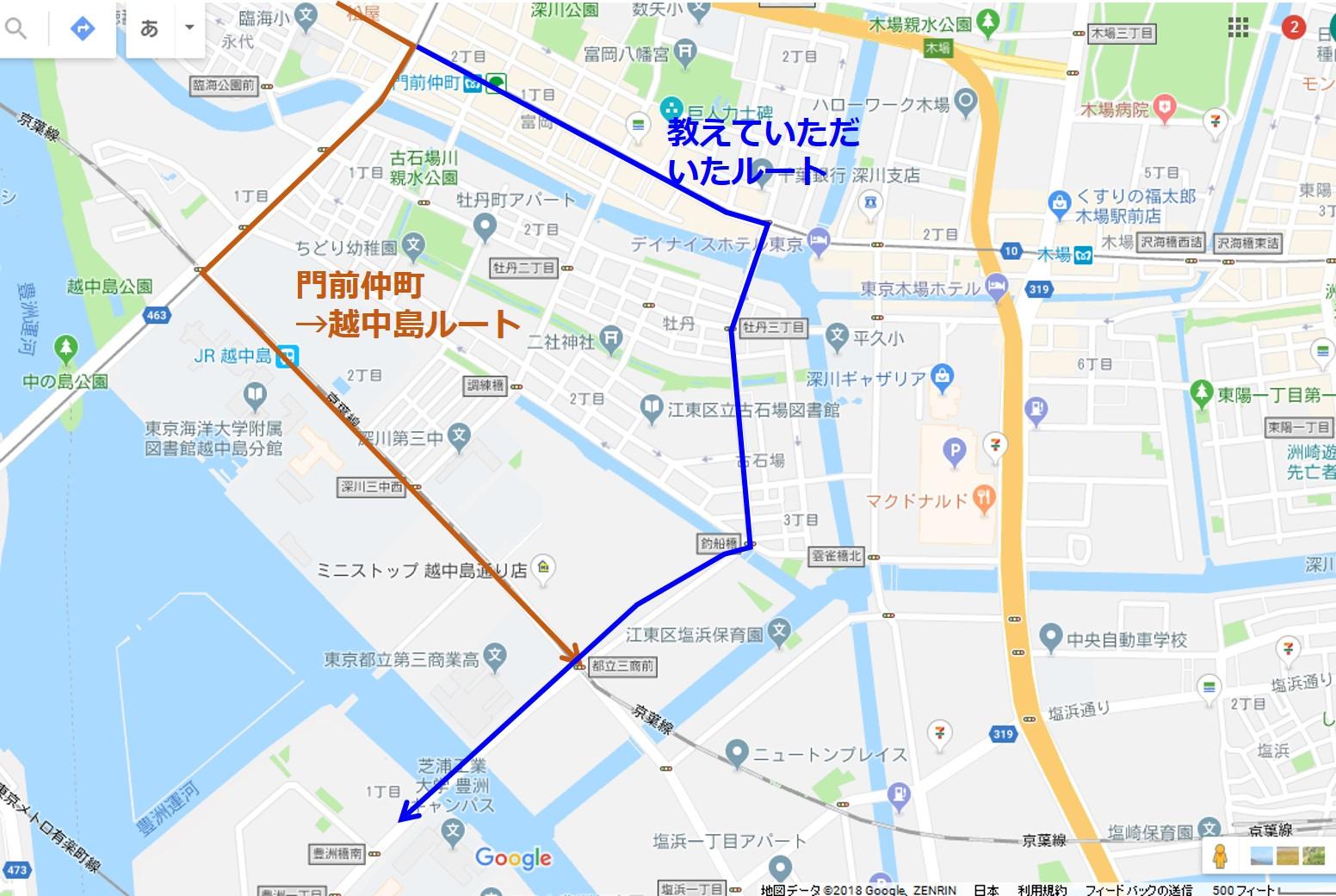 永代通り→豊洲ルート