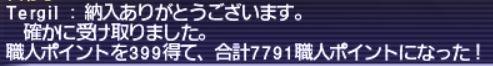 20171202_005.jpg