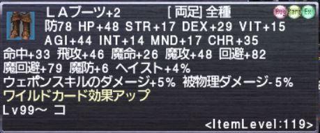 20171210_002.jpg