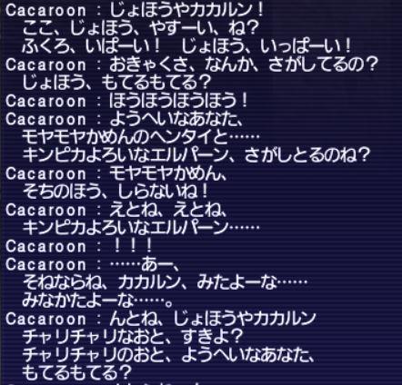 20180106_006.jpg
