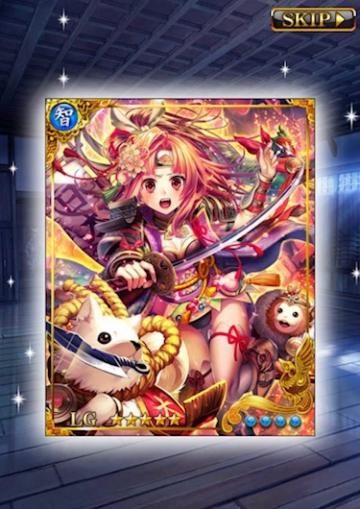 笑う犬 愛姫LG