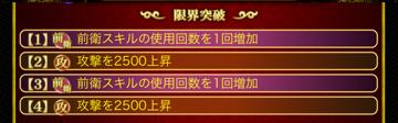 [狂美絢玉]織田信長SSR 武将P23 4凸