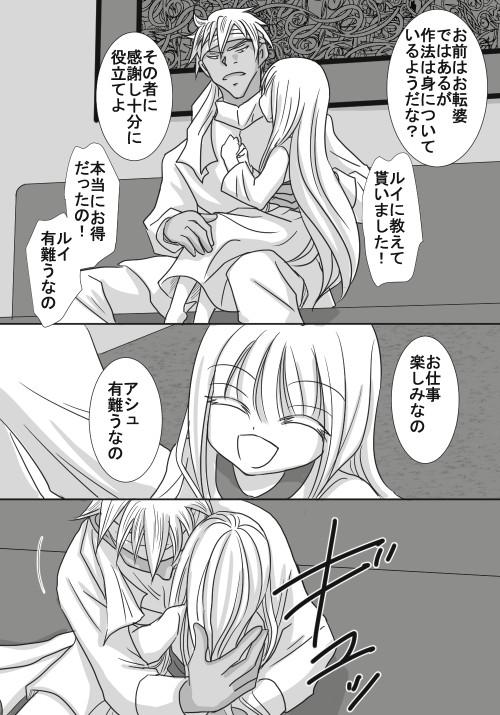 015_ss_096.jpg