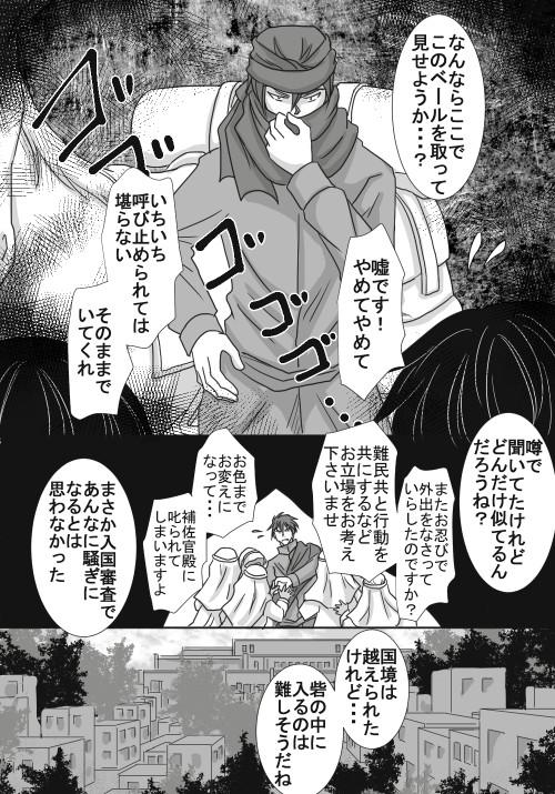 015_ss_114.jpg