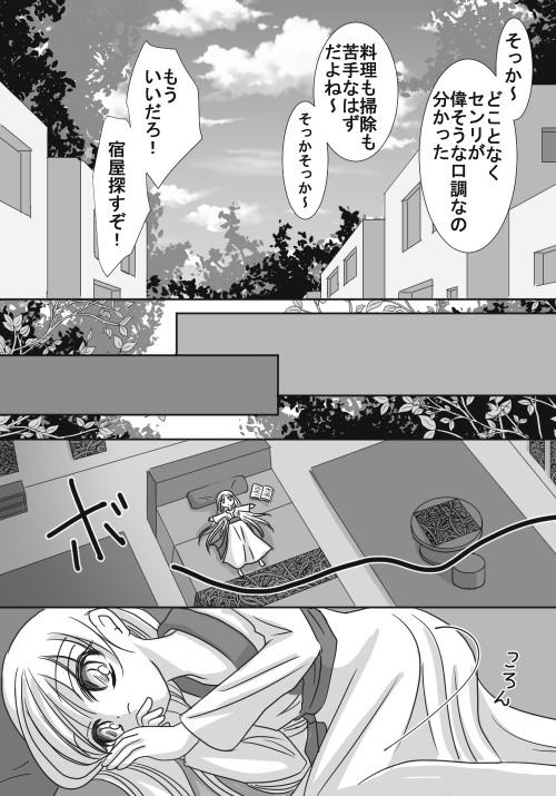 015_ss_123.jpg