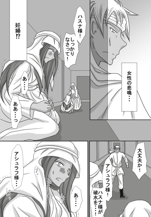 015_ss_143.jpg