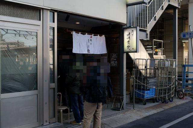 2018-01-06 清兵衛 007