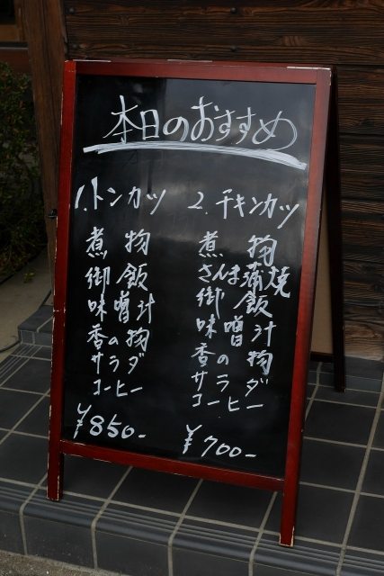 2018-01-19 花しょうぶ 002