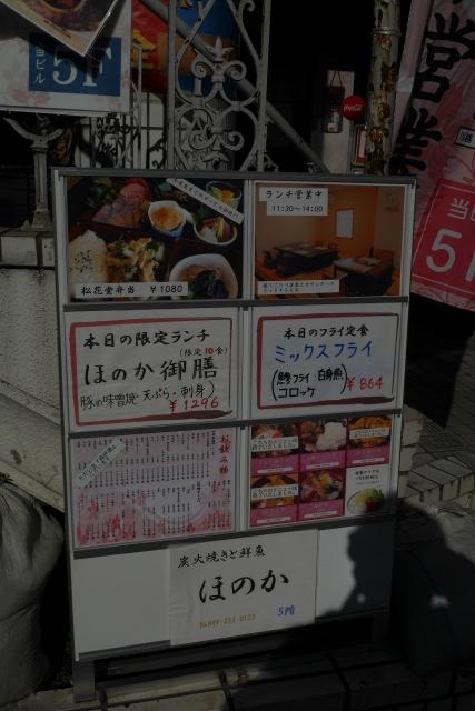 2018-01-27 ほのか 001