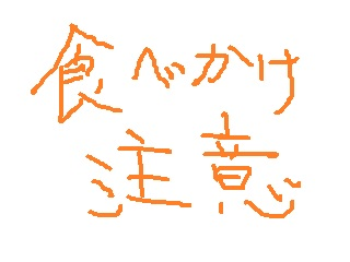 171229_09.jpg