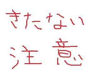 180108_08.jpg