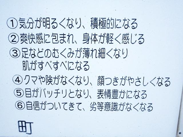 180213_06.jpg