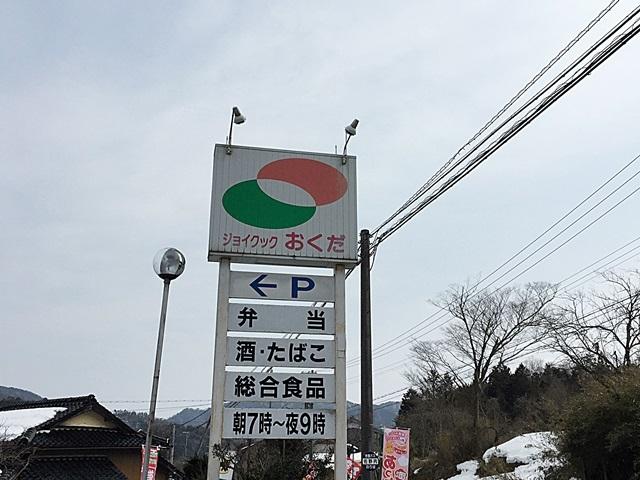 180227_04.jpg