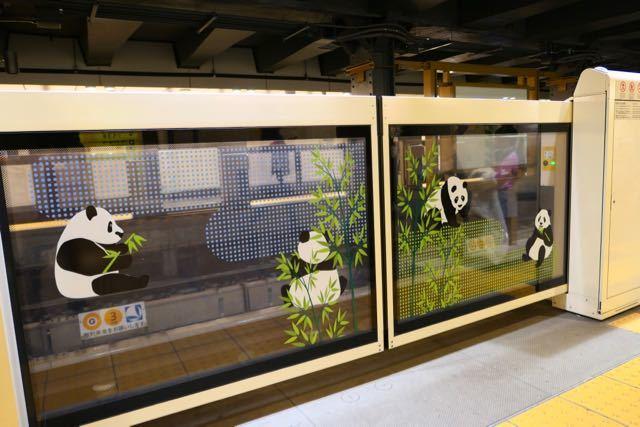地下鉄 上野駅 - 1