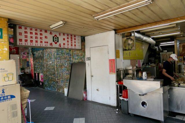 南京豆漿 - 1 (4)