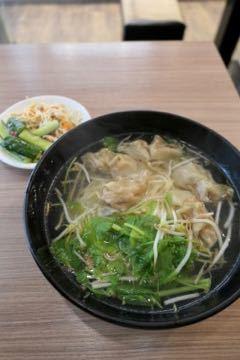 台北 ワンタン麺 - 1