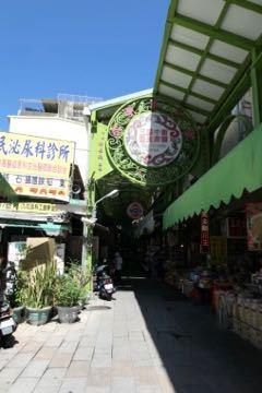 三鳳中街観光商圏 - 1