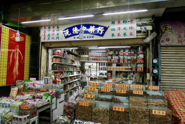 三鳳中街観光商圏 - 1 (7)