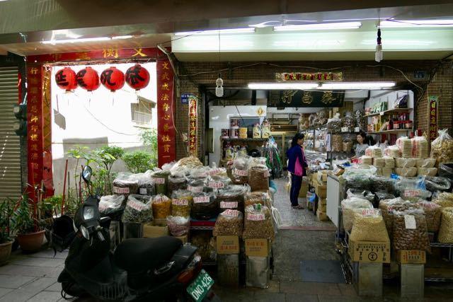 三鳳中街観光商圏 - 1 (5)