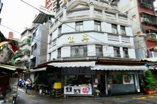 佳興魚丸店 - 1