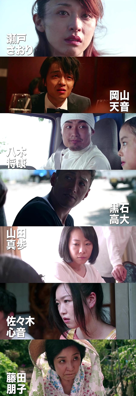 愛の病 (2017)